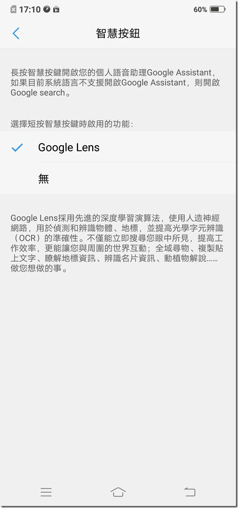 Screenshot_20180731_171043