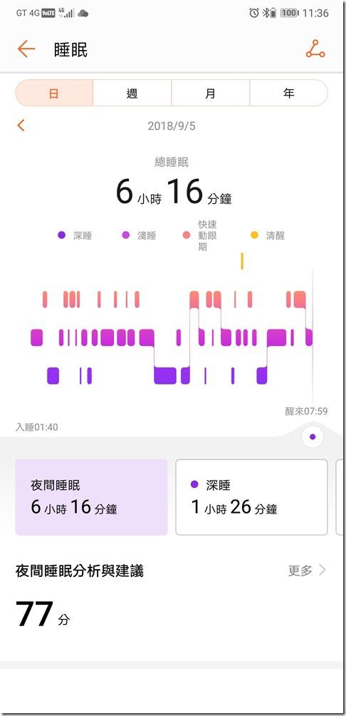 Screenshot_20180905-113651