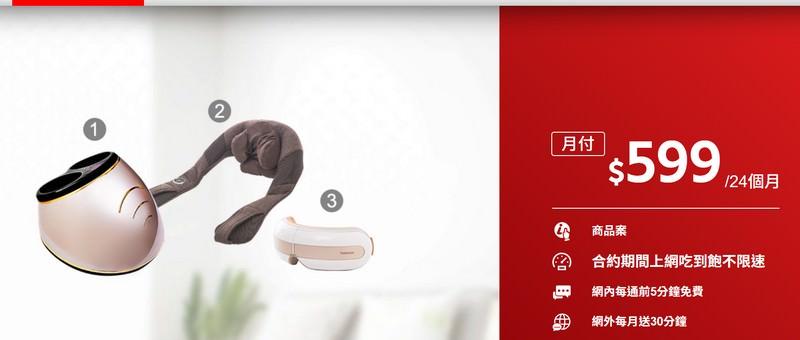 《電信優惠方案報報》新辦/攜碼門號?手機綁約?送熱門家電。該如何選擇才能當個聰明消費者︱