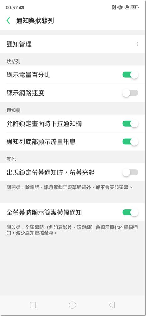 Screenshot_2018-11-25-00-57-01-48