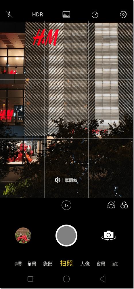 Screenshot_2018-11-23-22-25-41-11