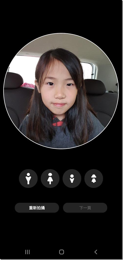 Screenshot_20190310-105300_AR Emoji