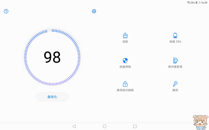 nEO_IMG_Screenshot_20190319-165936.jpg