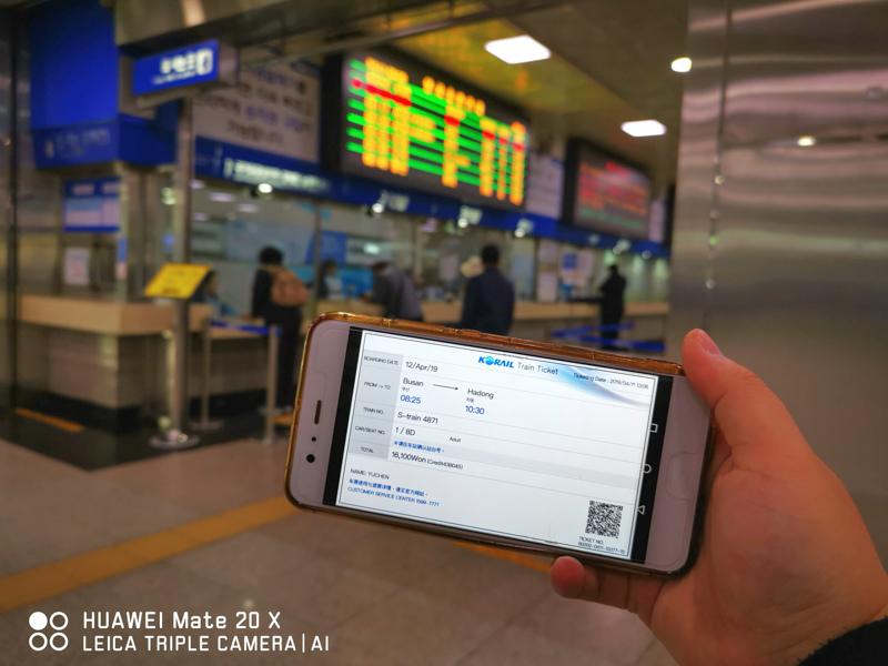 S-train搭乘-03.jpg
