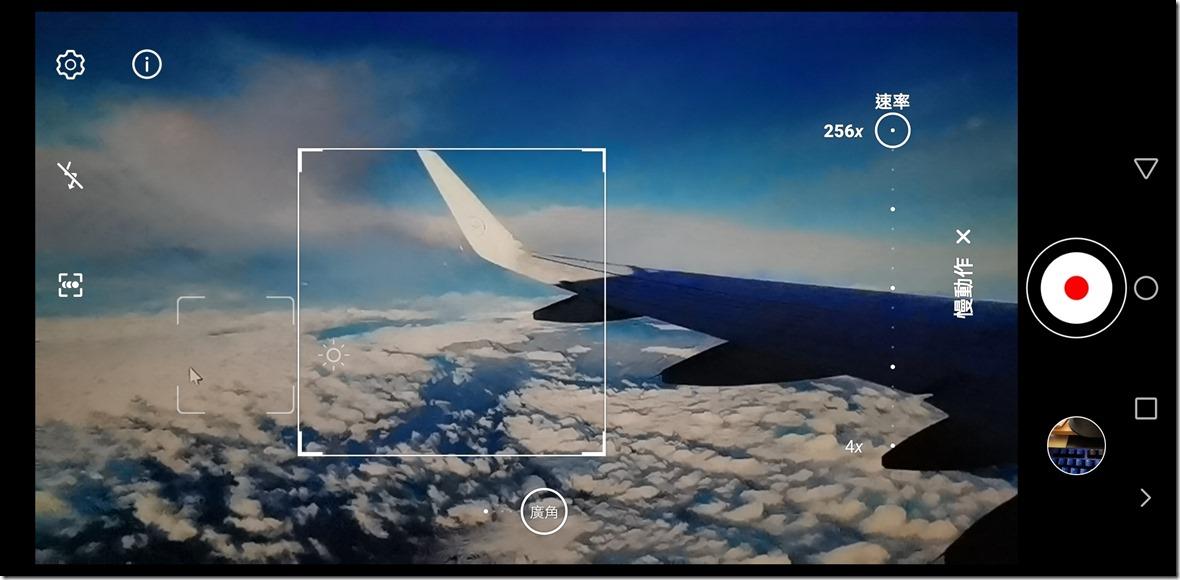 Screenshot_20191112_105802_com.huawei.camera