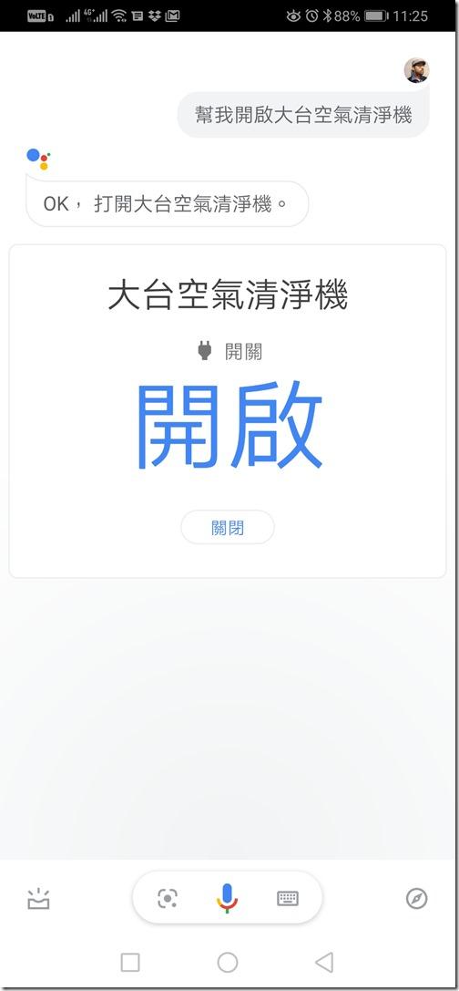 Screenshot_20200102_112510_com.google.android.googlequicksearchbox