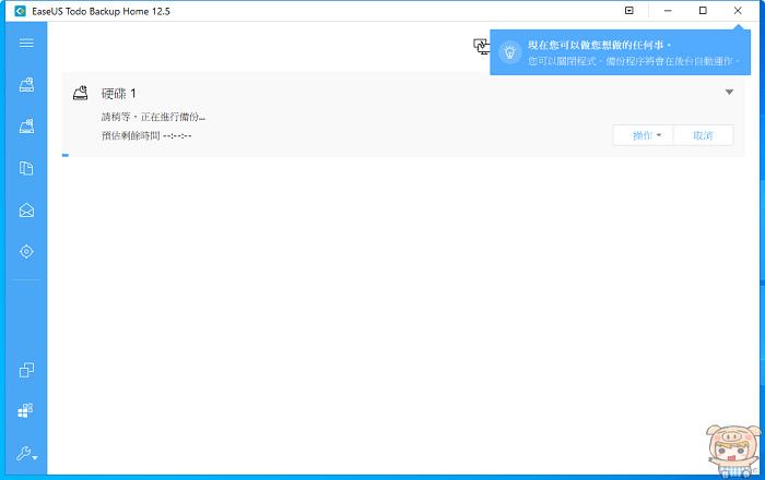 nEO_IMG_2020-07-23_174815.jpg
