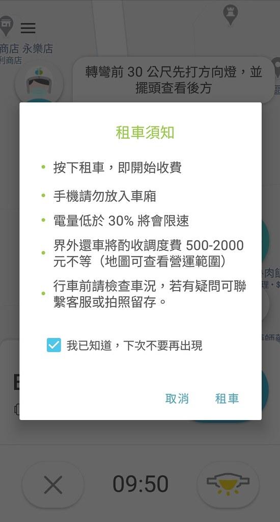 Screenshot_20200716-091635_WeMo-01