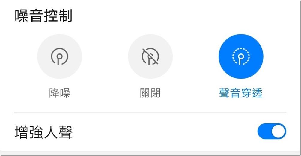Screenshot_20201005_220034_com.huawei.smarthome