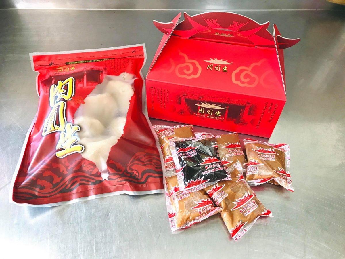 北斗肉圓生禮盒包裝內含20顆肉圓