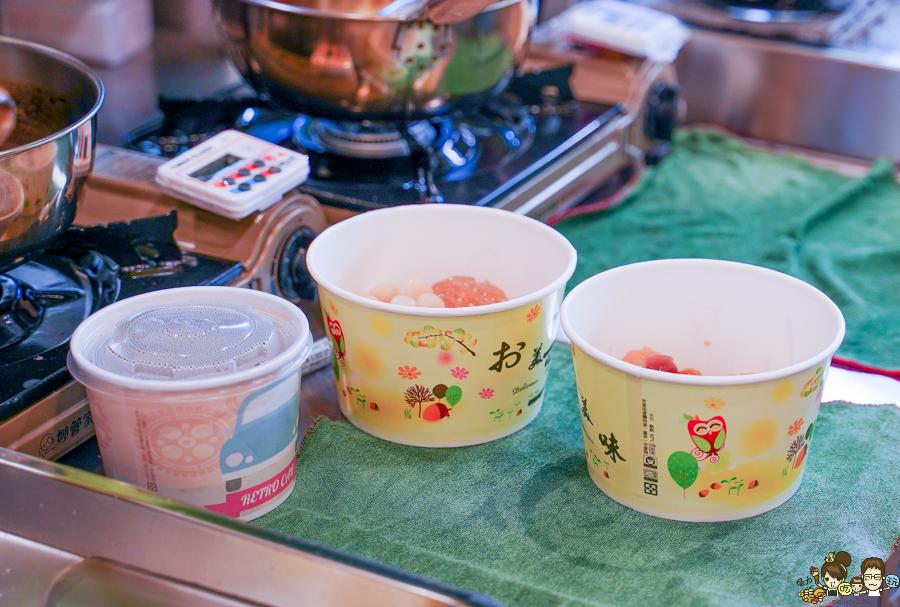 Q陳古早味黑砂糖剉冰 建工 三民 高雄美食 冰 必吃 黑糖 芋頭 仙草 湯圓
