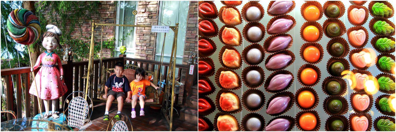 妮娜巧克力工坊-清境創始店