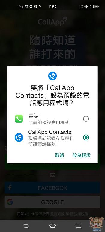 nEO_IMG_Screenshot_20210507_115944.jpg