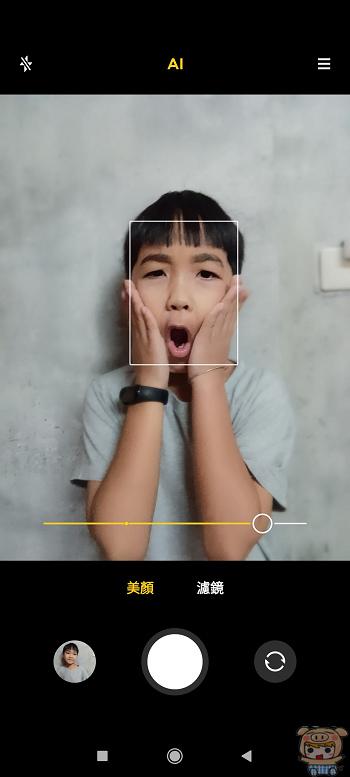 nEO_IMG_Screenshot_2021-06-22-18-02-52-988_com.android.camera.jpg