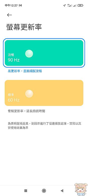 nEO_IMG_Screenshot_2021-06-18-12-27-13-592_com.xiaomi.misettings.jpg