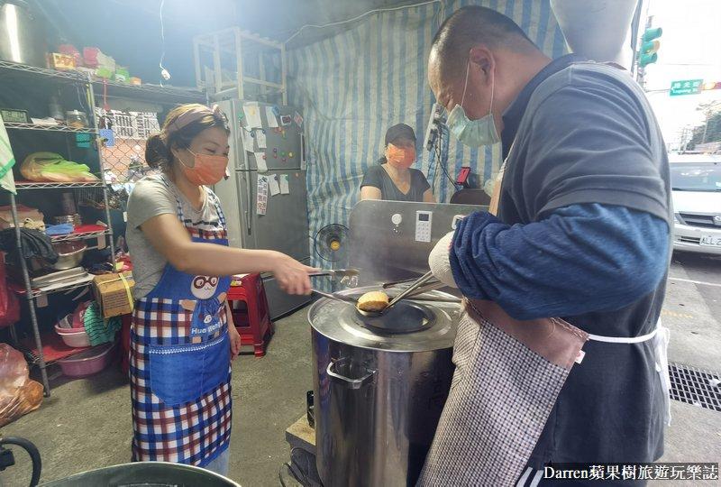 八德新疆烤包子/新疆烤包子桃園/八德美食/新疆美食