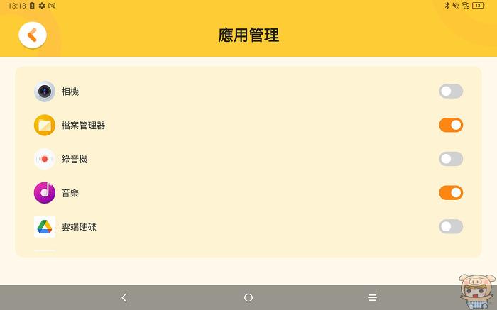 nEO_IMG_Screenshot_2021-08-24-13-18-52-657.jpg