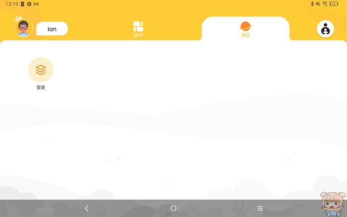 nEO_IMG_Screenshot_2021-08-24-13-19-04-534.jpg