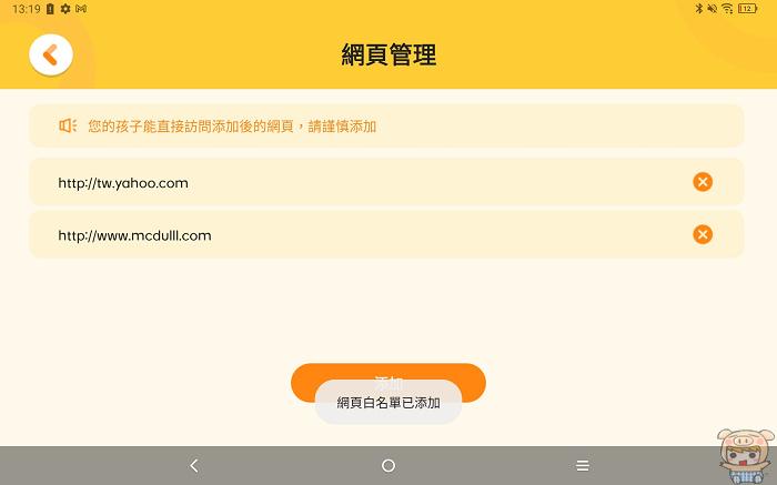 nEO_IMG_Screenshot_2021-08-24-13-19-46-514.jpg