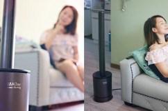 我的聰明美學家電「日系Bmxmao MAO air cool-Sunny 三合一清淨冷暖無葉風扇」冷氣、暖氣、空氣清淨機一次擁有