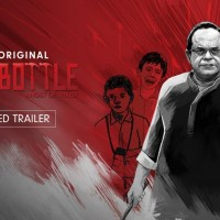 WATER BOTTLE-The Trailer Teasing Our Goose Bumps