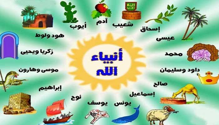 قصص وحكايات شيقة ومفيدة لطفلك في نهار رمضان مجلة سيدتي
