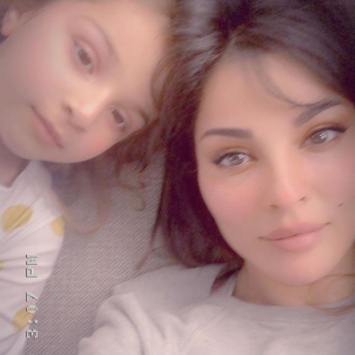 Nadine Naseeb