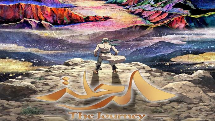 Saudi Journey movie