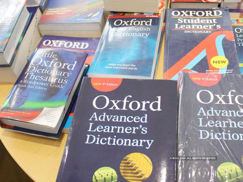 قاموس أكسفورد