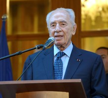 Shimon Peres: An official statement