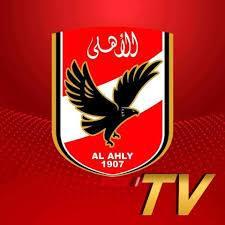تردد قناة الأهلي Tv على النايل سات لمتابعة كافة منافسات