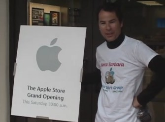 SBAppleStoreGrandOpening