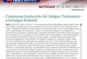 romane-chilevision-web