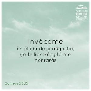 salmos_50_15