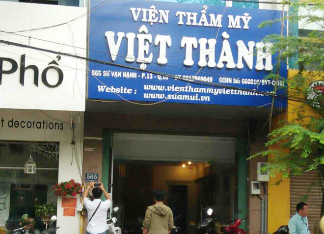 Người đàn ông quốc tịch Mỹ tử vong khi hút mỡ bụng ở Sài Gòn