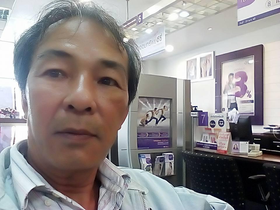Tù nhân lương tâm Phan Ngọc Tuấn vượt biên qua Thái Lan