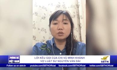Kết quả hình ảnh cho Vũ Minh Khánh, vợ Nguyễn Văn Đài