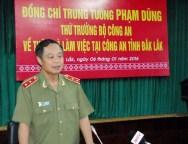 PhamDung