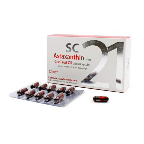astaxanthin, astaxanthin supplement, anti-oxidants, super anti-oxidant,