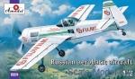 Sukhoi Su-31 Russian aerobatic aircraft