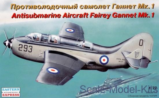 Antisubmarine Aircraft Fairey Gannet Mk. 1