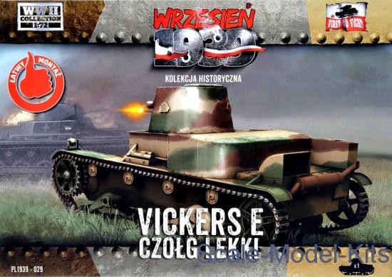 Light tank Vickers E (Snap fit)