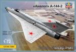 MiG-21i second prototype (