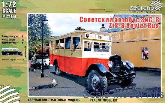 Soviet bus ZiS-8