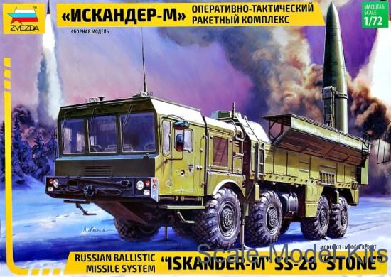 Ballistic missile system