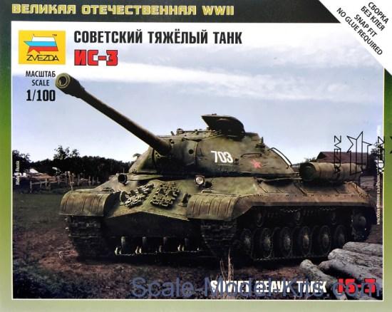 Soviet heavy tank IS-3 (Snap fit)