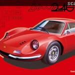 Ferrari Dino 246gt Fujimi 12623 2015