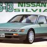 S 13 Nissan Silvia K S 88 Fujimi 03317 1997