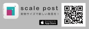 scalepost