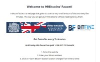 99bitcoins.com/bitcoin-faucet/